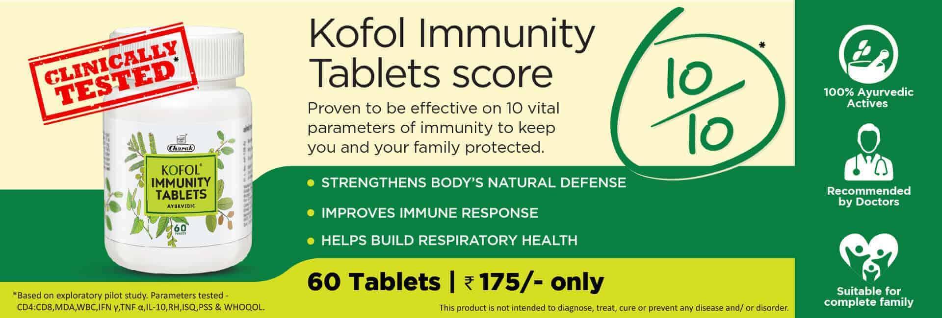 Kofol Immunity Tablets
